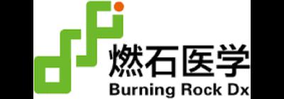 Burning Rock Biotech